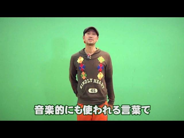 【BE BOP】ビバップ:スイングステップ RISING Dance School HORIE