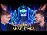 Два с половиной аналитика: ESL One Cologne 2017