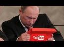 Russian YouTube serves Putin