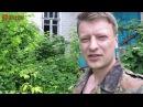 Чи продавати українську землю? || Безводівка ВЛОГ