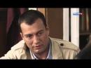 Смотреть фильм с Марией Куликовой Это моя собака 2012 . Фильм мелодрама Это моя с