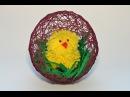 Яйцо и цыплёнок из ниток. Подарок на Пасху. Подарок к Пасхе. Пасхальный подарок | DIY