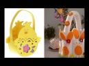 Красочные пасхальные корзины из фетра