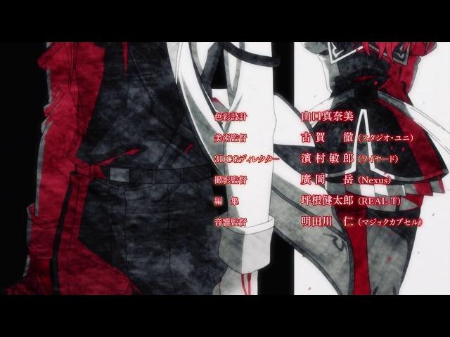 Доблесть рыцаря-неудачника / Rakudai Kishi no Cavalry 8 серия [Inspector_Gadjet Nika Lenina]