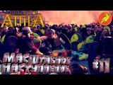 Total War: Attila - ЗРИ - ПРОХОЖДЕНИЕ 11 Масштабное наступление Саксов и Гуннов!