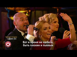 Comedy Club: Команда «ДОМ-2» (Григорий Лепс и Ани Лорак - Уходи по-английски)