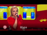 Comedy Club Наталья Варвина (Валерий Леонтьев - Ты меня не забывай)