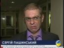 @@ПАШИНСКИЙ- был опущенным на зоне @@БИОГРАФИЯ ВСЯ ПРАВДА.