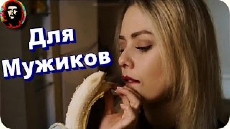 Девчонки не смотрите! Приколы для мужиков! Лучшие приколы про ментов Приколы пр ...