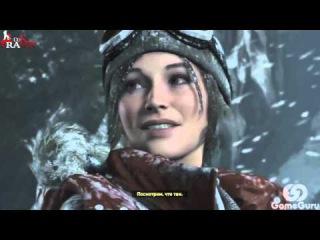 Первый взгляд на Rise of the Tomb Raider - Вперед в Сибирь и Сирию aae