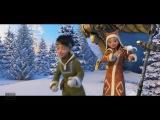 Трейлер Снежная Королева 3 Огонь и Лед The Snow Queen 3 Fire and Ice 2016 HD