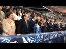 Emmanuel Macron au Parc des Princes | Remise de la Coupe de France 27/05/2017