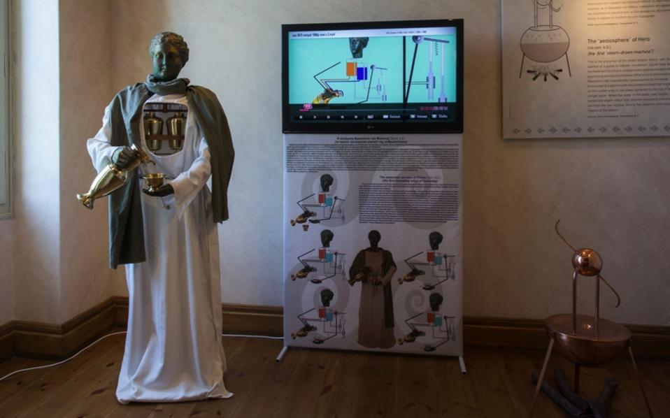 Робот-служанка Филона Византийского