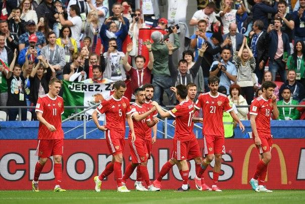 Сборная России уступает сборной Мексики со счётом 2:1Таким образом,