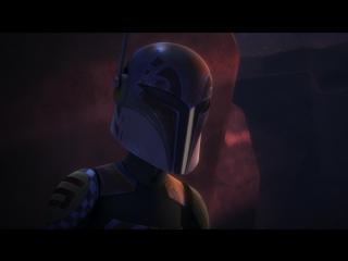 Звёздные войны: Повстанцы - Сезон 3 Эпизод 7