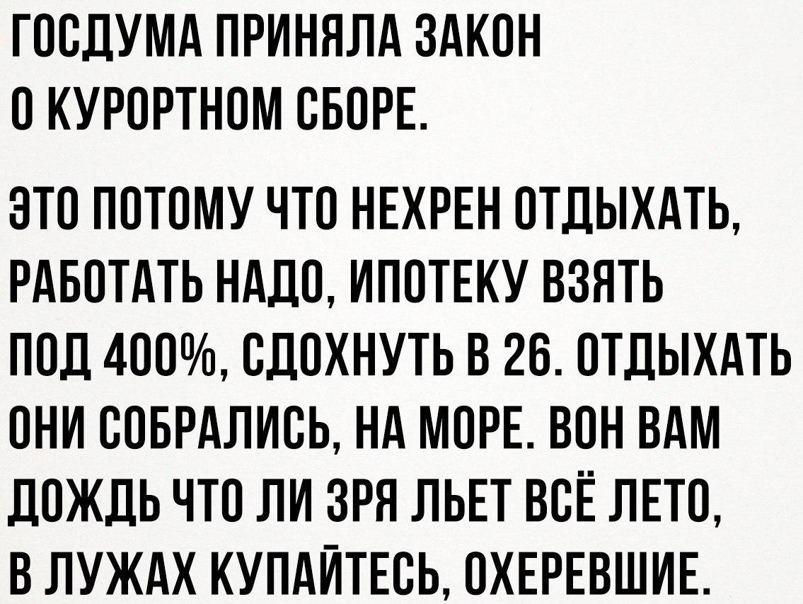 https://cs7066.userapi.com/c836223/v836223165/519af/Qo3a6ByrYQ0.jpg