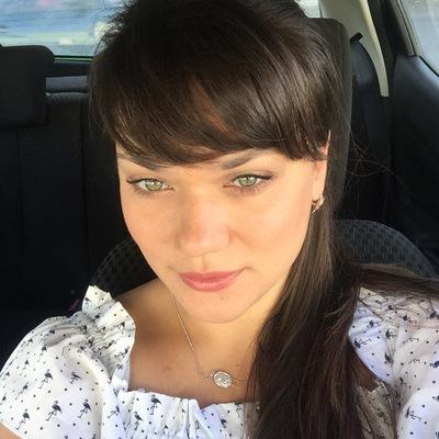 Алена Бобылева
