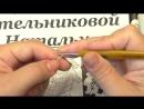 1 ЧАСТЬ МК Разбор схемы и вязание ажурного листочка⁄Уроки Ирландского кружева Котельниковой Натальи