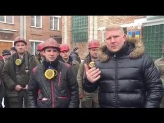 Премьер Гройсман, министр энергетики Насалик, вам рассказать где уголь взять...?Максим Иванищев