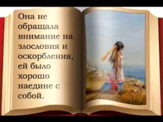 Буктрейлер по книге А.Грина Алые паруса