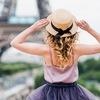 Фотограф в Париже, Фотосессия в Париже
