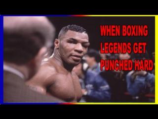 Когда Легенды Бокса Получают Жесткие Удары