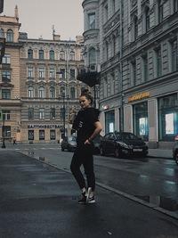 Кристина Канникова
