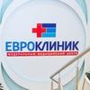 Медицинский центр Евроклиник в г.Нижний Новгород