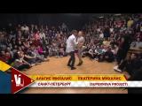 Отрывные танцы Михалис на Сальсабатле в Питере