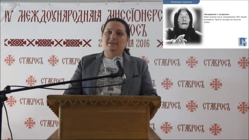 Долгарев Н. Н. Разоблачение экстрасенсов