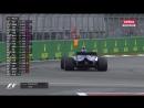 Формула 1 2017  Этап 07 из 20  Гран-при Канады  2-я практика