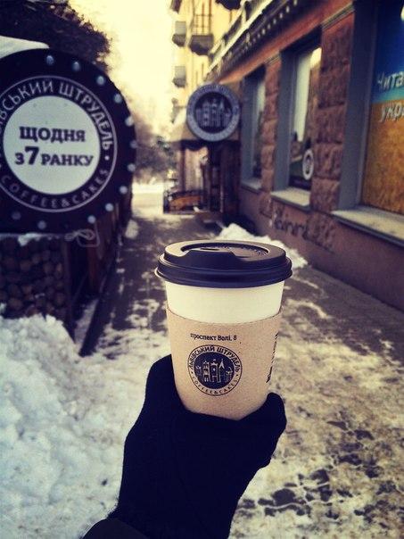 Порція ароматної гарячої кави -