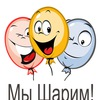"""праздничное агентство """"Мы Шарим!"""""""
