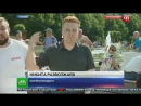 Пьяный десантник напал на корреспондента НТВ в прямом эфире