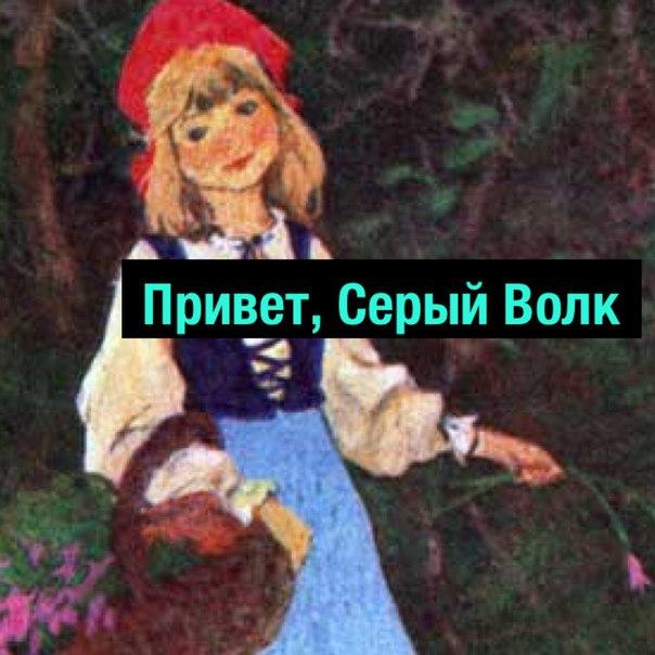 Фото №456245875 со страницы Михаила Кравцова