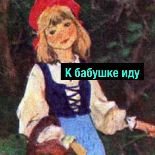 Фото №456245877 со страницы Михаила Кравцова