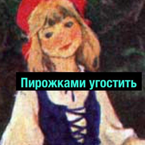 Фото №456245879 со страницы Михаила Кравцова