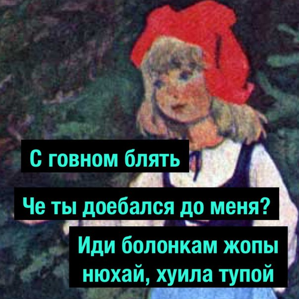 Фото №456245881 со страницы Михаила Кравцова