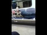 Я ехал в метро и тут зашла это женщина и села рядом парень сидел он быстра устал и пошёл в другой вагон и я решил её снять и тут
