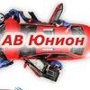 Автосервис АВ Юнион. СТО. Беларусь. Минск.