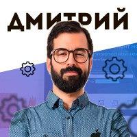 Дмитрий Яблоков