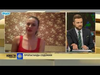 Яна Лукьянова, Андрей Афанасьев и Андрей Кормухин против Софи Беридзе