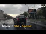 Мощный ураган в Москве 29.05.2017