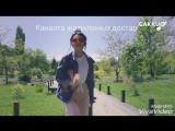 Ерке Есмахан - Қайда [2017]