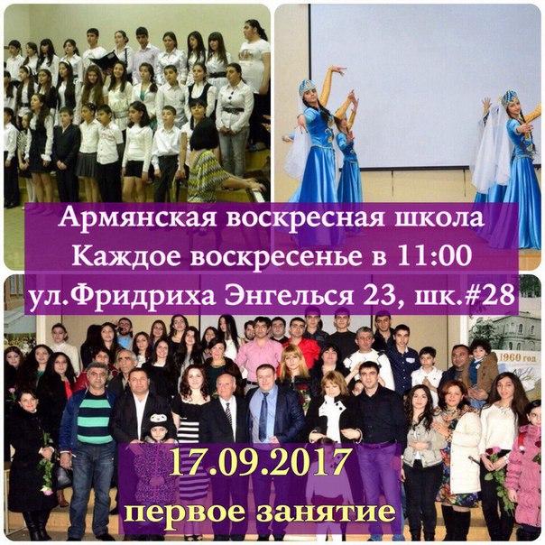 Фото №456239206 со страницы Мамикона Егиазаряна