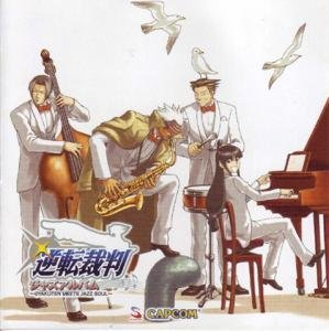 Turnabout Jazz Soul