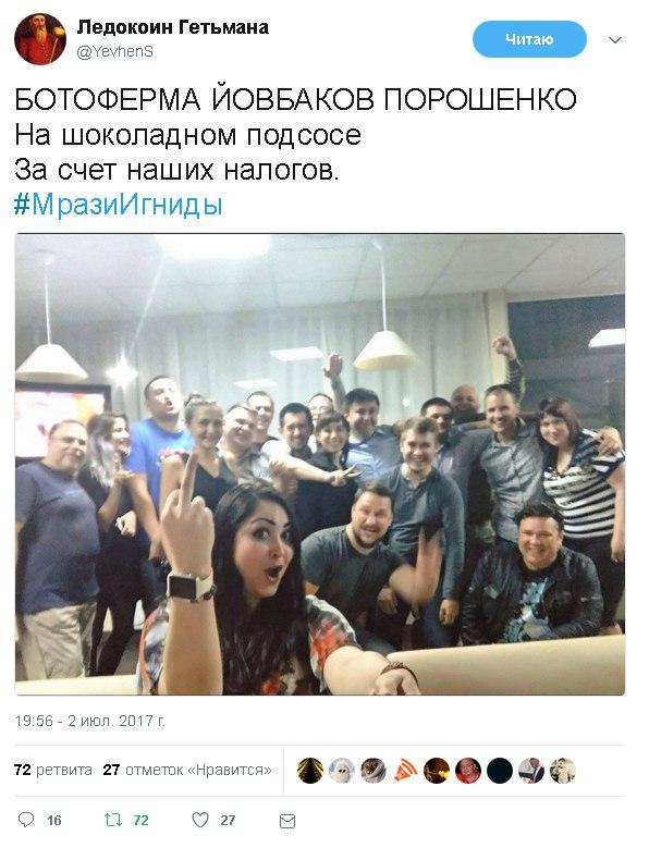 ГПУ проводит расследование в отношении некоторых министров правительства Гройсмана, - Луценко - Цензор.НЕТ 9624