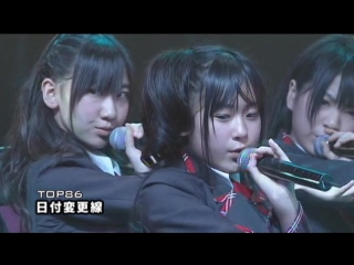 86. Hizukehenkousen [AKB48 Request Hour Set List Best 100 2008]