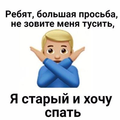 Сергей Караск