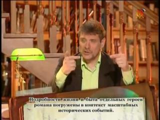 21. Л. Толстой. «Война и мир». Жанр и история создания.